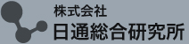 株式会社日通総合研究所