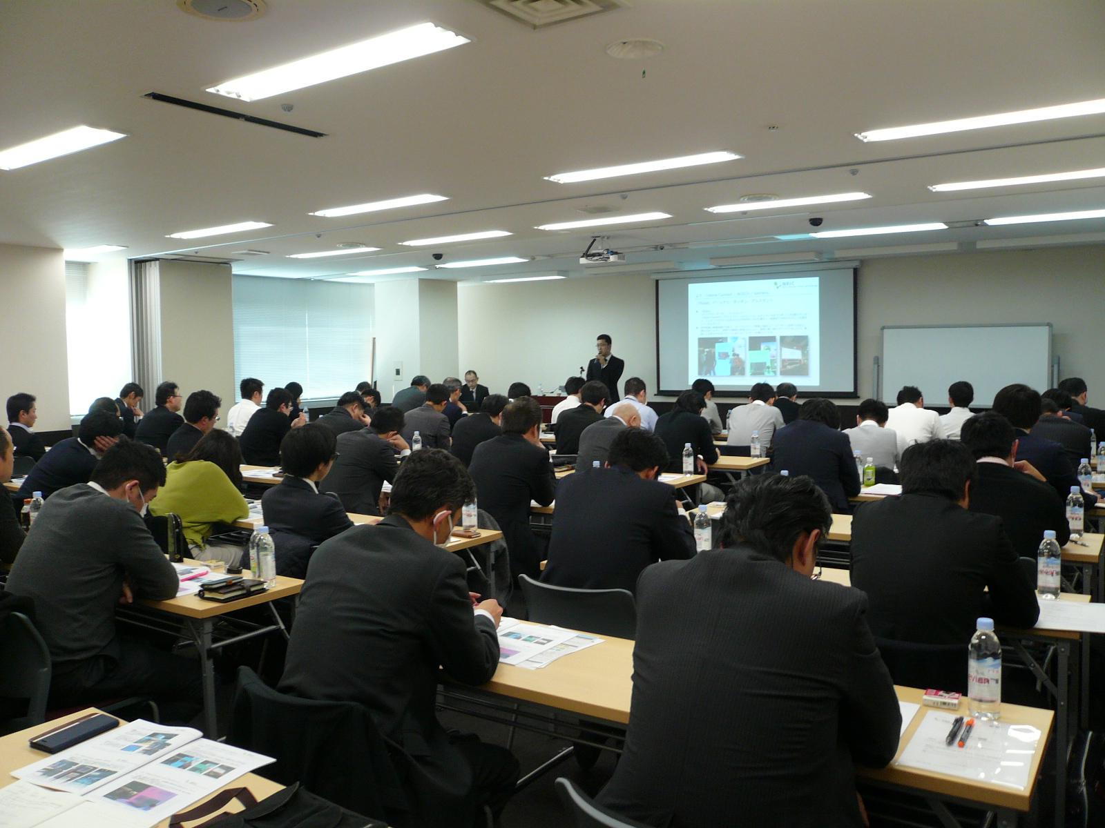ろじたん大阪セミナー1