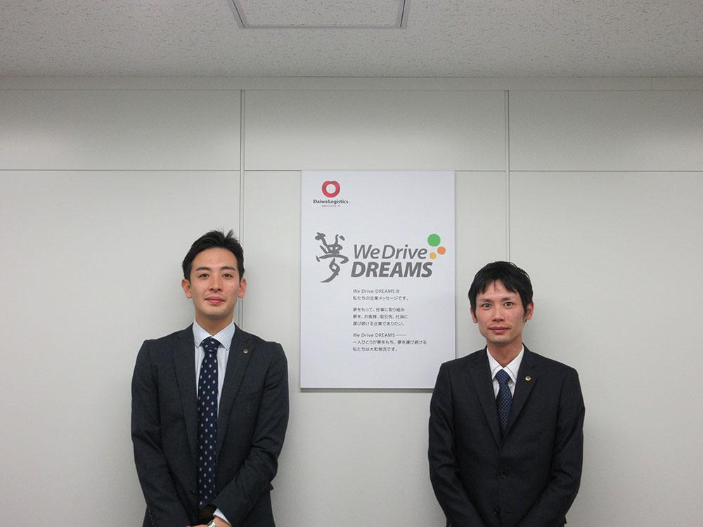 写真8:物流改革部・遠藤係長(左)、経理部・棚橋グループ長(右)